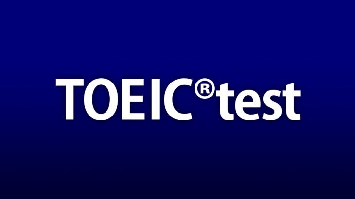 【30秒で挑戦!】「TOEIC990点レベルの英単語」クイズ